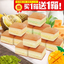 网红水果夹心蛋糕1斤整箱 营养早餐面包三明治茶点心休闲零食小吃