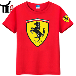 世界名车标志短袖法拉利T恤4S店员工作服订制男女款汽车LOGO衣服