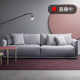简约现代羽绒布艺沙发可拆洗整装双人三人位小户型客厅北欧沙发软