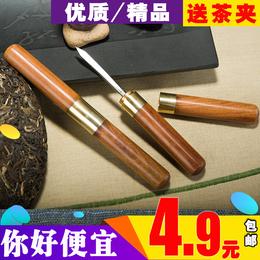 黑檀花梨鸡翅木普洱茶黑茶茶针茶锥茶刀大马士革钢撬茶配件工具