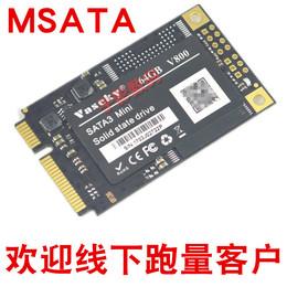 威士奇msata固态硬盘60G 128G 64G 1.8寸迷你120G 笔记本电脑ssd