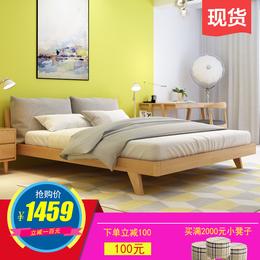 加厚北欧实木床 主卧1.5m1.8米床现代简约日式双人床婚床卧室家具