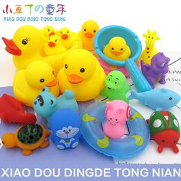 婴儿玩具小黄鸭洗澡宝宝男女孩捏捏叫小鸭子儿童戏水沐浴玩具套装