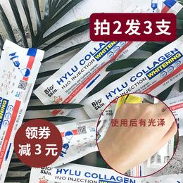 泰国bioskin涂抹式玻尿酸水光针精华液 补水锁水收缩毛孔提亮肤色