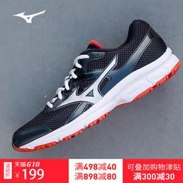 Mizuno美津浓男子跑步鞋轻便户外运动鞋男鞋春夏SPARK K1GR160373