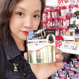 日本采购 新款资生堂tsubaki发膜 升级版0秒高渗透 高保湿