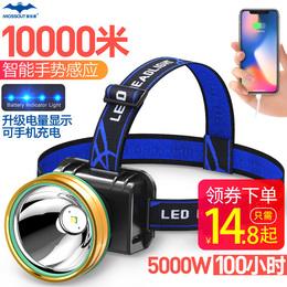 落伍者LED头灯强光充电远射3000米头戴式手电筒超亮夜钓捕鱼矿灯