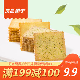 【良品铺子酥脆薄饼干300g】早餐糕点儿童海苔咸味零食休闲食品