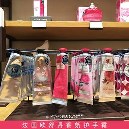 香港正品 法国L\u0027OCCITANE欧舒丹护手霜30ml 乳木果樱花玫瑰牡丹