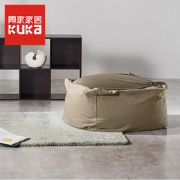 顾家家居 豆包豆袋懒人沙发椅成人单人休闲创意可拆洗小沙发XJ