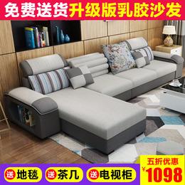 布艺沙发 客厅 整装小户型可拆洗布沙发三四人位简约现代沙发组合