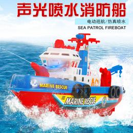 儿童玩具船水上轮船模型 男孩非遥控电动潜水艇快艇小船帆船喷水