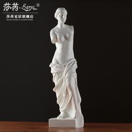 欧式人物雕塑摆件断臂维纳斯全身雕像家居客厅书房软装饰品艺术品