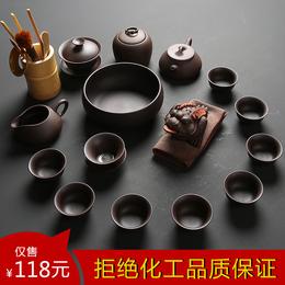 茶具套装家用喝茶宜兴紫砂功夫茶具简约泡茶陶瓷茶壶盖碗茶杯整套