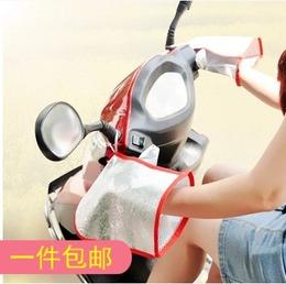 夏季电动车防晒手套 摩托车防晒车把套 遮阳防紫外线防水护手把套