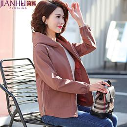 妈妈春装2018新款气质风衣外套40岁50中老年女装春秋短款夹克上衣