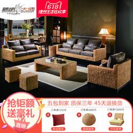 藤编家具沙发组合客厅自然藤椅沙发三人竹藤沙发布艺藤沙发藤家具