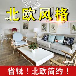 北欧风格装修设计效果图小户型实景图软装素材现代简约室内客厅资