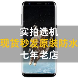 二手Samsung/三星S8/+曲屏G955 移动联通电信全网4G 三星pay 双卡