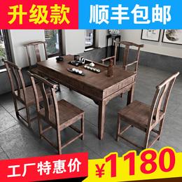 新中式茶桌椅组合特价实木仿古茶台茶道茶桌功夫茶几茶艺泡茶桌