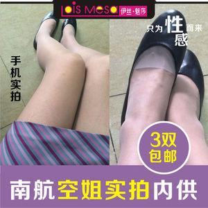 连裤袜实时款的情趣信息青岛空姐舍爱图片