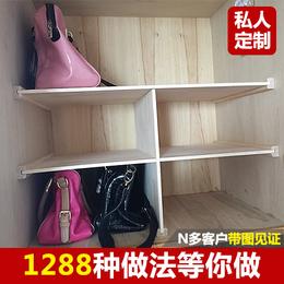 定制衣柜收纳分层隔板柜子实木质 衣橱隔断分隔层架橱柜内整理架