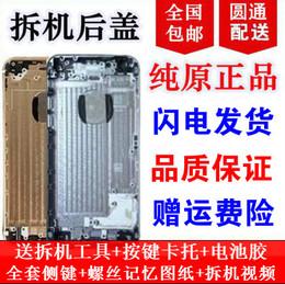 苹果6s后盖原装拆机iphone6/ 6splus边框6P后壳/7Plus手机外壳