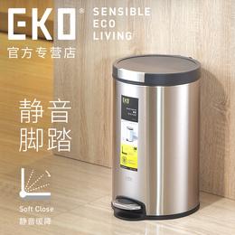 EKO垃圾桶家用客厅卧室可爱欧式创意脚踏式不锈钢有盖卫生间厨房
