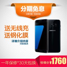 二手手机s7三星s8+智能s6曲面屏s9全网通edge美版国行港版4G双卡