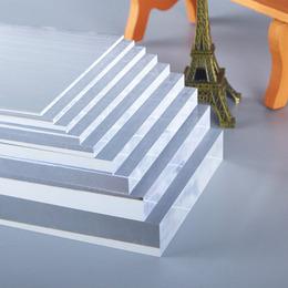 亚克力板有机玻璃板塑料板高透明diy手工材料加工定制定做2/3/5mm