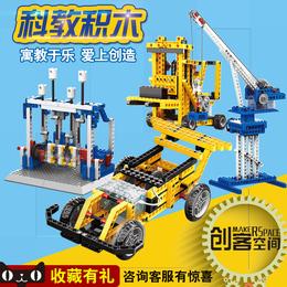 乐高积木电子机器人拼装齿轮电动儿童玩具8科技机械组3-6岁12男孩