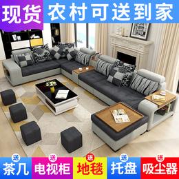布艺沙发简约现代大小户型客厅转角贵妃可拆洗布沙发组合整装家具