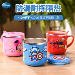 迪士尼儿童水杯家用304不锈钢口杯幼儿园宝宝防摔喝水杯带盖杯子