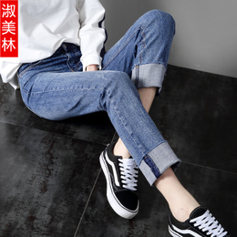 直筒牛仔裤女春秋2018新款韩版显瘦宽松阔腿ins超火的裤子春装潮