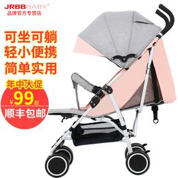 健尔贝贝婴儿推车超轻便可坐可躺折叠避震手推伞车宝宝儿童婴儿车