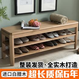 现代纯实木换鞋凳北欧简约日式床尾凳白色储物矮凳卧室凳鞋柜包邮