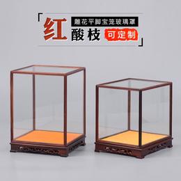 红木工艺品佛像佛龛防尘展示罩红酸枝木雕底座宝笼玻璃罩摆件定制