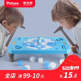 拯救企鹅桌游敲打冰块积木儿童桌面游戏破冰亲子抖音互动益智玩具
