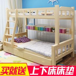 实木成人儿童床上下床高低床母子床子母床双人床上下铺松木双层床