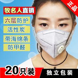 防烟口罩男女防尘透气可清洗易呼吸防工业灰粉尘打磨车间焊工雾霾