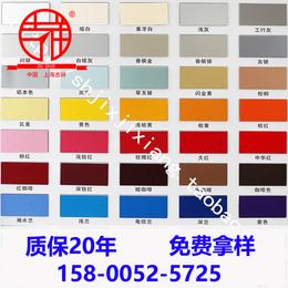 正宗上海吉祥4mm25丝铝塑板内外墙干挂广告幕墙专用铝塑板(正品)