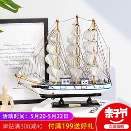地中海风格一帆风顺帆船模型工艺品仿真实木渔船小木船装饰品摆件