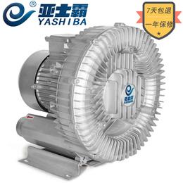 XGB高压漩涡风机旋涡气泵强力离心风机鱼塘增氧机工业涡流鼓风机