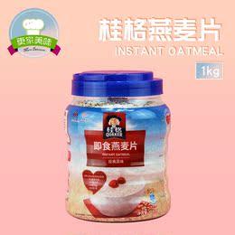 桂格经典原味即食燕麦片 冲饮美味营养纯燕麦麦片 烘焙燕麦片1kg
