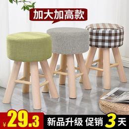 小凳子家用板凳时尚沙发凳实木创意化妆凳布艺梳妆凳客厅圆凳椅子