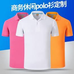 湖南师大附中文化衫价格,图片 上海生活网图片
