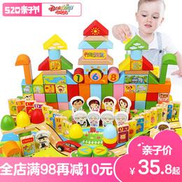 儿童积木3-6周岁益智男孩1-2岁婴儿女孩宝宝拼装7-8-10岁木制玩具