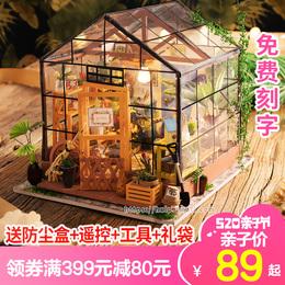 若态DIY小屋手工制作创意小房子艺术屋模型拼装玩具凯西花房成人