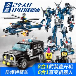 启蒙兼容乐高积木男孩子益智拼装汽车儿童玩具6-10周岁警察机器人