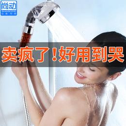 淋浴花洒喷头手持洗澡增压浴室家用超强花酒套装淋雨卫浴莲蓬头